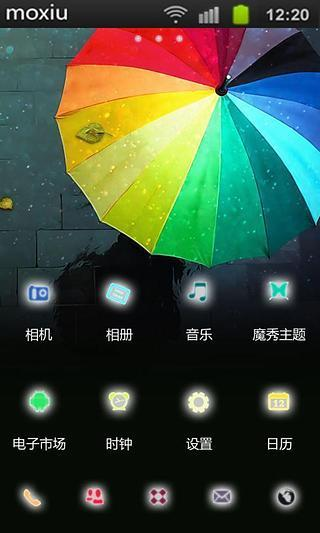 彩色伞魔秀桌面