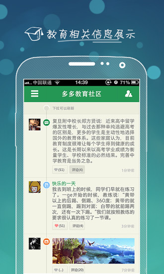 台劇熱播 - 免費電視連續劇 日韓戲劇線上看 - LiTV線上影視