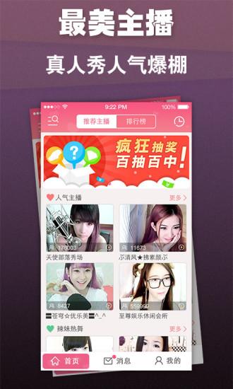 百度视频搜索——全球最大中文视频搜索引擎