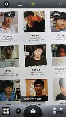 noisemaker 的中文翻譯| 英漢字典