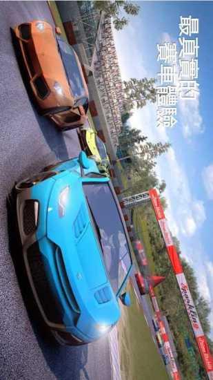 GT赛车2:实车体验