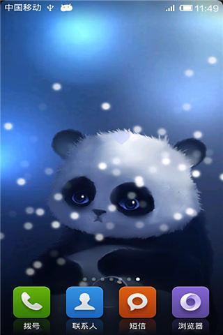 玩工具App|可爱小熊猫-绿豆秀秀动态壁纸免費|APP試玩