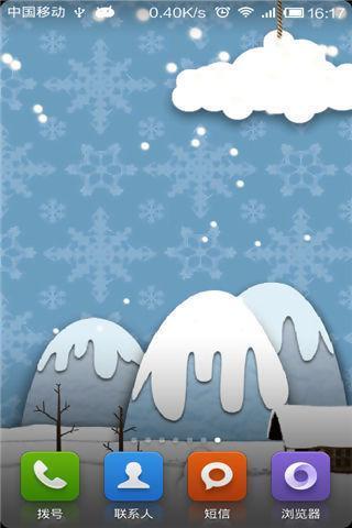 剪纸雪景-绿豆秀秀动态壁纸