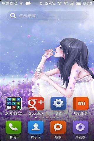DOTA2的微博- 微博台灣站