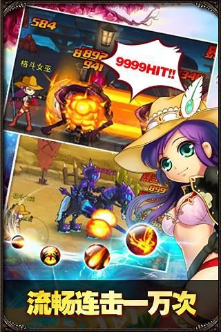 Card Quest: Adventure of Rydia(By Camel of D-Gate) - Eka's ...