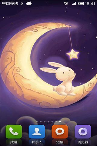 月兔-绿豆秀秀动态壁纸
