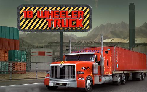 18轮卡车司机3D