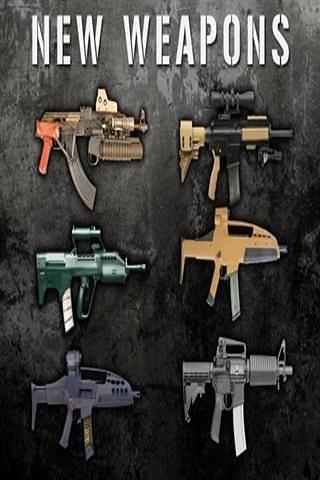 玩免費冒險APP|下載Gun Shooter Weapon app不用錢|硬是要APP