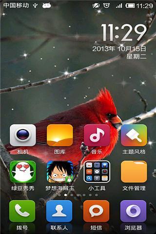 玩免費工具APP|下載凝望的小鸟-绿豆秀秀动态壁纸 app不用錢|硬是要APP