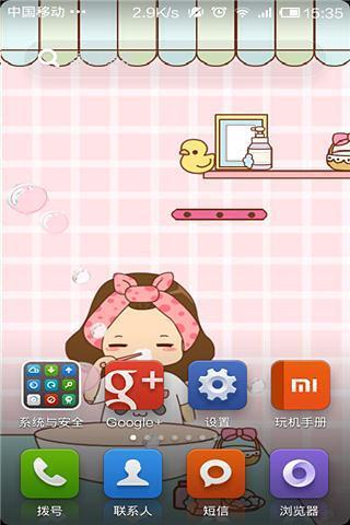玩工具App|幸福小猪-绿豆秀秀动态壁纸免費|APP試玩