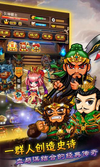 海賊無雙app - 首頁