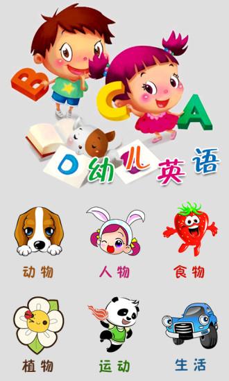 韓文學習app|線上談論韓文學習app接近兒童英文學習app與指找教育 ...