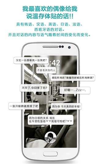 Mydol Co., Ltd. Apps on the App Store - iTunes - Apple