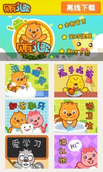 日本人喜歡什麼App?日本市場如何推廣App ... - BuzzOrange