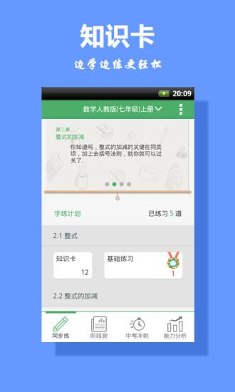 網頁設計- IOS、Android Icon 快速產生器 - Facebook