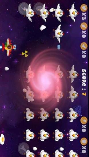 愤怒的太空战鸡