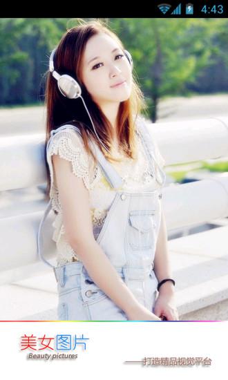 真人美女三國卡牌遊戲《女王》 Android 平台搶先上架,女體 ...