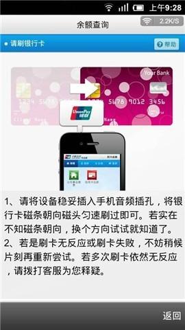 新浪围棋HD on the App Store - iTunes - Apple