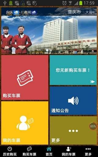 遠傳電信企業網站- 新聞發佈 - 遠傳電信FETnet