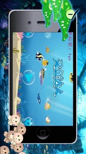 玩免費休閒APP 下載欢乐X鱼 app不用錢 硬是要APP