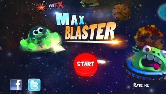 强力爆破 Max Blaster