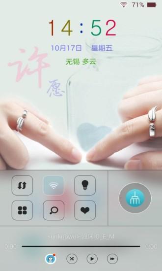 玩工具App|我爱你爱我 动态壁纸 锁屏免費|APP試玩