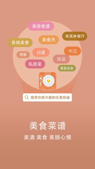不會做菜老饕如何活用Evernote Food 新食譜App 功能? - 電腦玩物