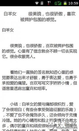 【iOS APP】Cardiograph 心電圖儀app.yipee.cc... - Dr.愛瘋 ...