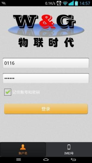 30分鐘做出自己的Android APP @ 第一次寫程式就上手:: 痞客 ...