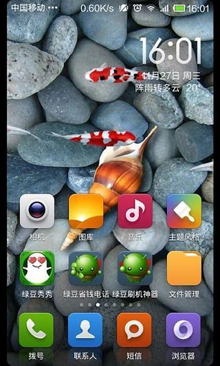 nike running app設定公里 - APP試玩 - 傳說中的挨踢部門