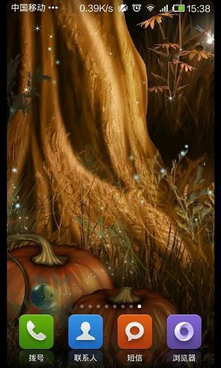 Autumn Pumpkins-绿豆秀秀动态壁纸