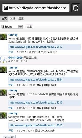 【大学城二手房 重庆大学城二手房出售】- 重庆搜房网