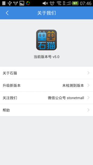 白猫プロジェクト- Google Play Android 應用程式