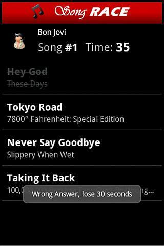 玩音樂App|音乐猜歌游戏免費|APP試玩