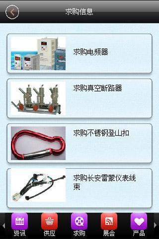 电工设备行业网