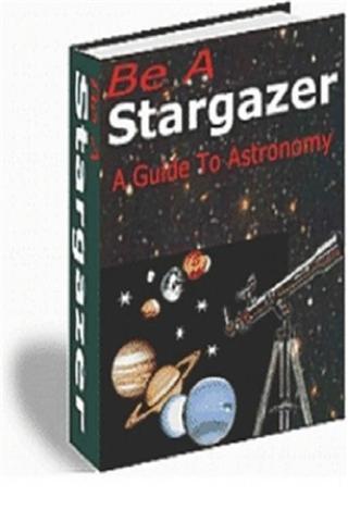 天文观星指南