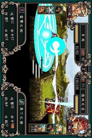 玩休閒App|SwordRequiem_Lite免費|APP試玩