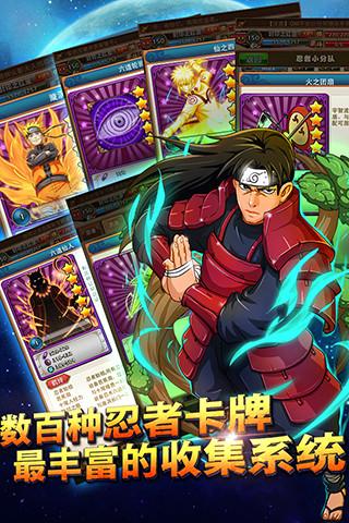 魔界忍者app - APP試玩 - 傳說中的挨踢部門