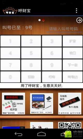 布丁相机(Pudding Camera)安卓手机版免费下载、介绍、截图 ...