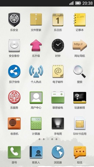 森|玩個人化App免費|玩APPs