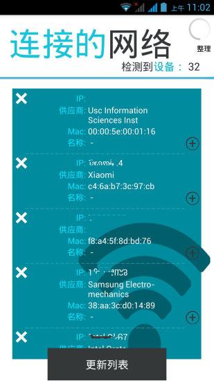 Wifi督察|玩工具App免費|玩APPs