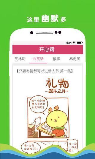 玩書籍App|开心帮免費|APP試玩