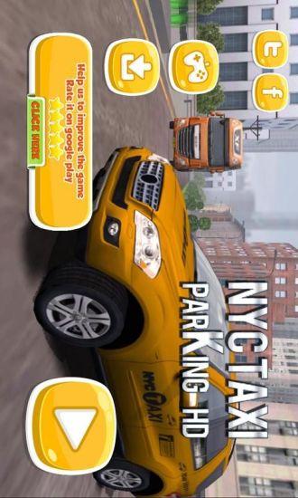 出租车停车HD