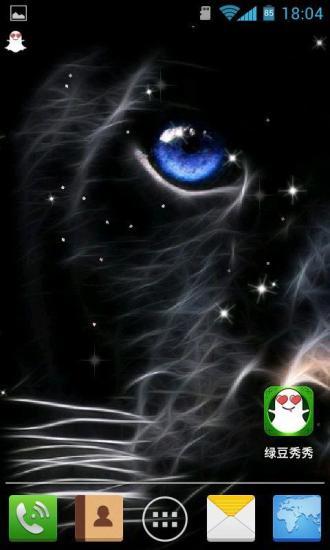 玩免費工具APP|下載猎豹的眼神-绿豆秀秀动态壁纸 app不用錢|硬是要APP