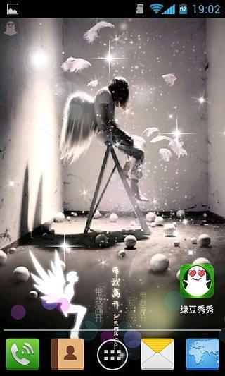 坠落天使-绿豆秀秀动态壁纸