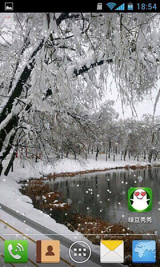下雪了-绿豆秀秀动态壁纸