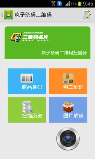 聊天室交友have - 文學藝術- Sina BBS - Powered by Discuz! - 新浪