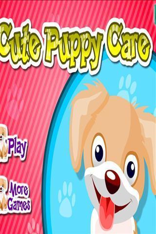 玩免費休閒APP 下載可爱的小狗护理 app不用錢 硬是要APP