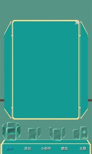 玩免費工具APP|下載宝软3D主题-小小猫头鹰 app不用錢|硬是要APP