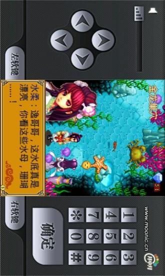 玩休閒App|水浒红尘之天罡地煞免費|APP試玩